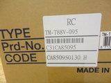 EPSON TM-T88V POS RECEIPT PRINTER - M244A - BLACK - NEW_