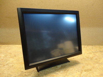 IIYAMA PROLITE T1531SR - 15 Inch Touch Screen USB